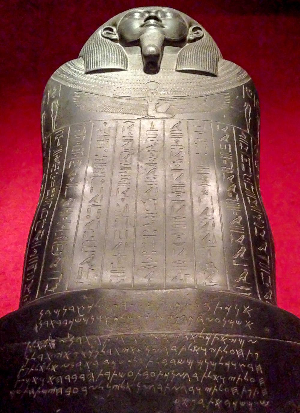 Tabnit_sarcophagus